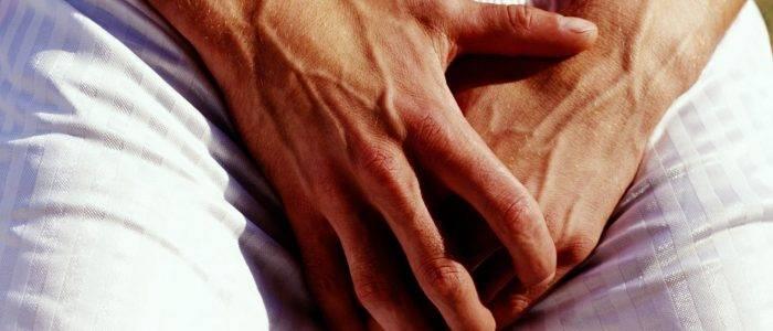 Чирьи на мошонке: как выглядят, каковы симптомы и методы лечения таких фурункулов?