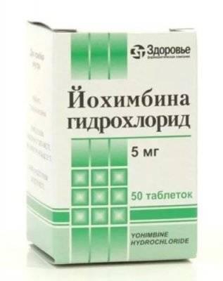 Таблетки для увеличения члена у мужчин: лучшие препараты и их стоимость