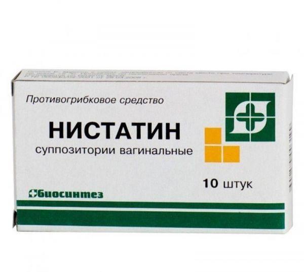 От чего помогают таблетки нистатин