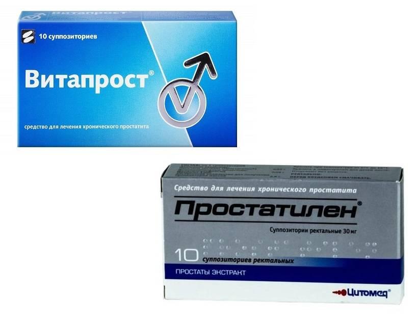 форум препарат простатиты у мужчин лечение