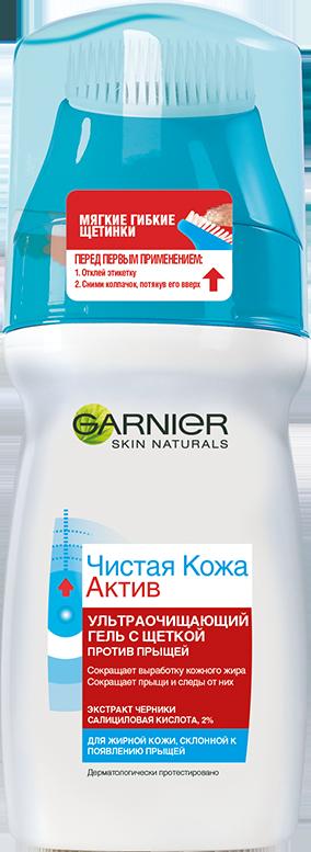 Лучшее средство от прыщей garnier «чистая кожа актив»