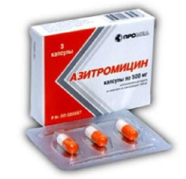Что такое уреаплазма, и какие назначаются антибиотики при уреаплазмозе для эффективного лечения