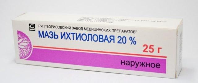 Ихтиоловая мазь: применение для лечения фурункулов