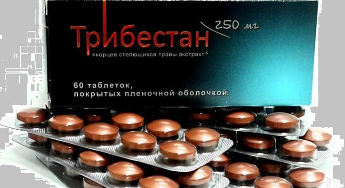 Препараты для повышения мужского гормона: тестостерон в таблетках, капсулах, гелях.