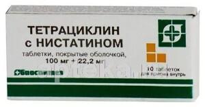 Нистатин инструкция по применению (таблетки)
