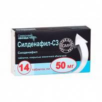 Таблетки силденафил для разных возрастов женщин