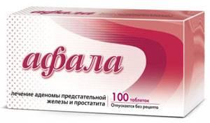 Лучшие эффективные средства для лечения простатита