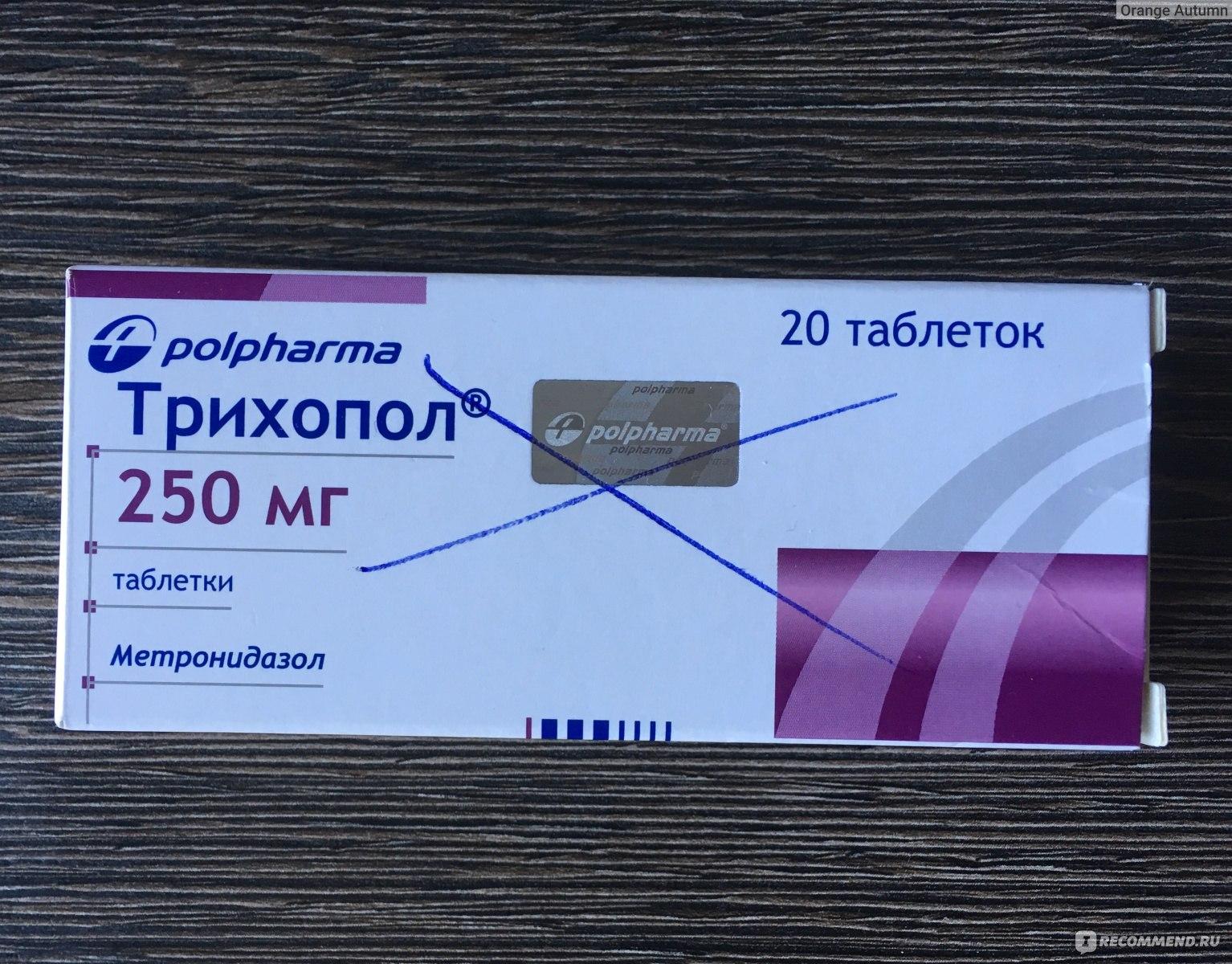 Трихопол от прыщей: отзывы и инструкции по применению таблеток и масок