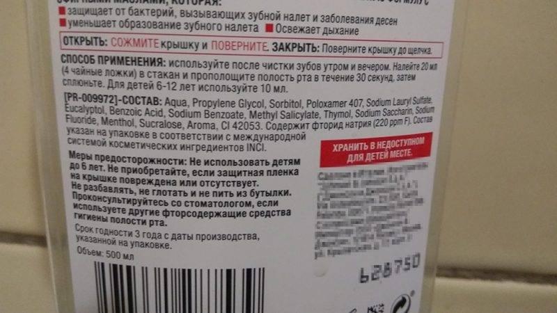 Польза бетаина для организма человека. в каких продуктах содержится? применение в медицине и косметологии. cocamidopropyl betaine в косметологии. какой вред он приносит здоровью