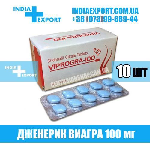 «силденафил»: инструкция по применению и отзывы о препарате