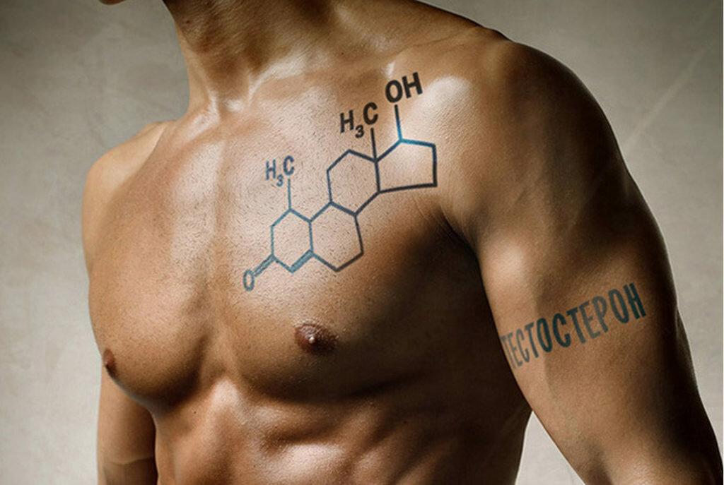 На что указывает повышенный уровень дигидротестостерона у мужчин? дигидротестостерон повышен у женщин: причины, симптомы и лечение при дисбалансе.