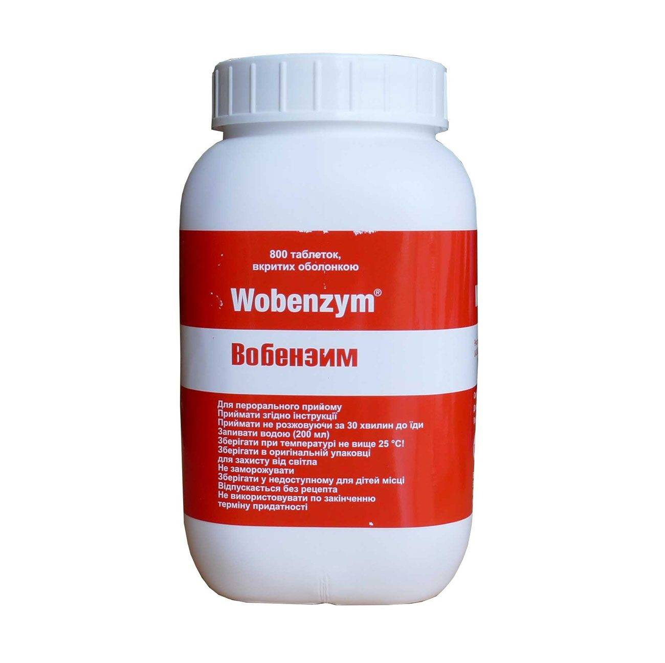 Вобэнзим: инструкция по применению, аналоги препарата