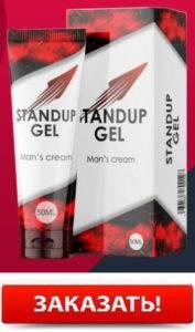 Stand up gel: отзывы мужчин, способ применения