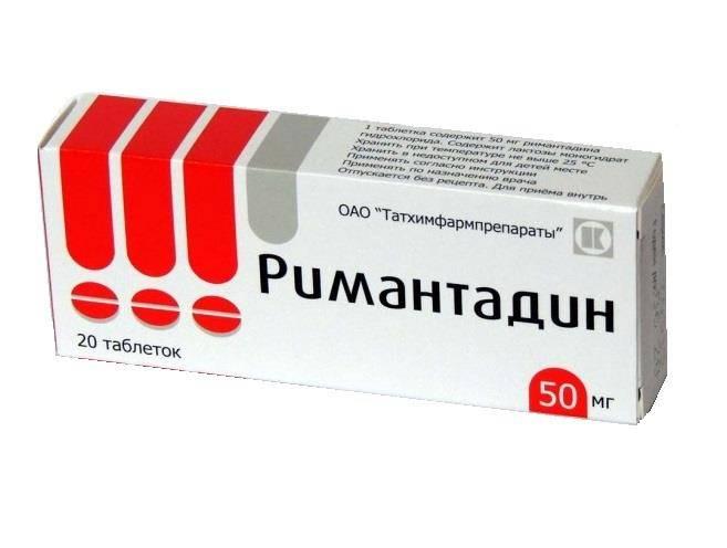 Таблетки ремантадин от чего и их применение?