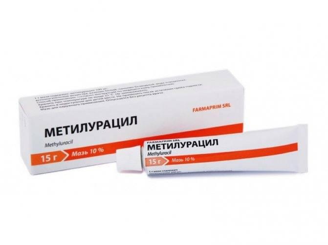 Окси 10: состав, показания, дозировка, побочные эффекты
