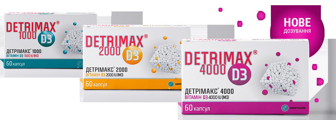 Витамин е для женского здоровья, как правильно принимать