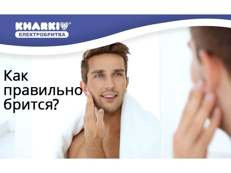 Как предотвратить прыщи на лице -3 секрета здоровой кожи!