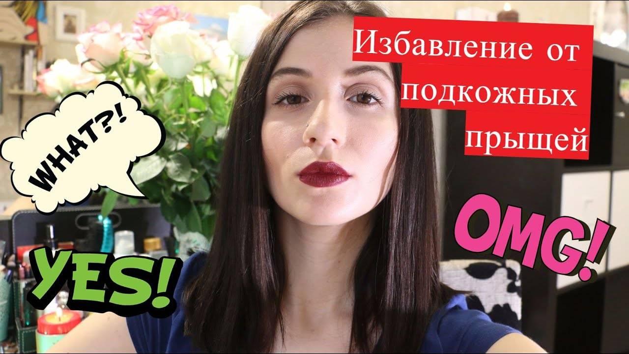 12 способов, как избавиться навсегда от женских усиков