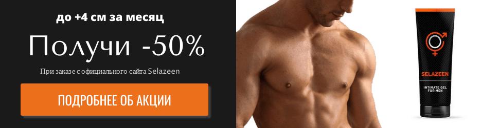 Вешалка для члена, или увеличение члена грузом