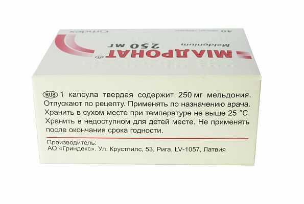 Папаверина гидрохлорид свечи для потенции