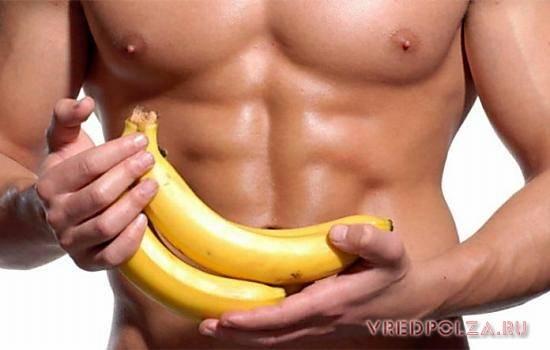 Бананы: полезные свойства и противопоказания для организма человека