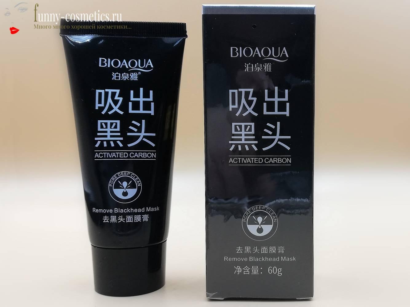 Угольная маска: очищающая для лица, от черных точек с активированным углем в домашних условиях