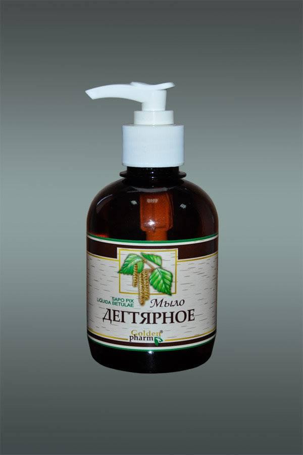 Дегтярное мыло польза и вред, противопоказания, как сделать в домашних условиях