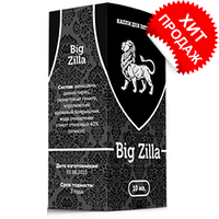Big zilla — капли для потенции