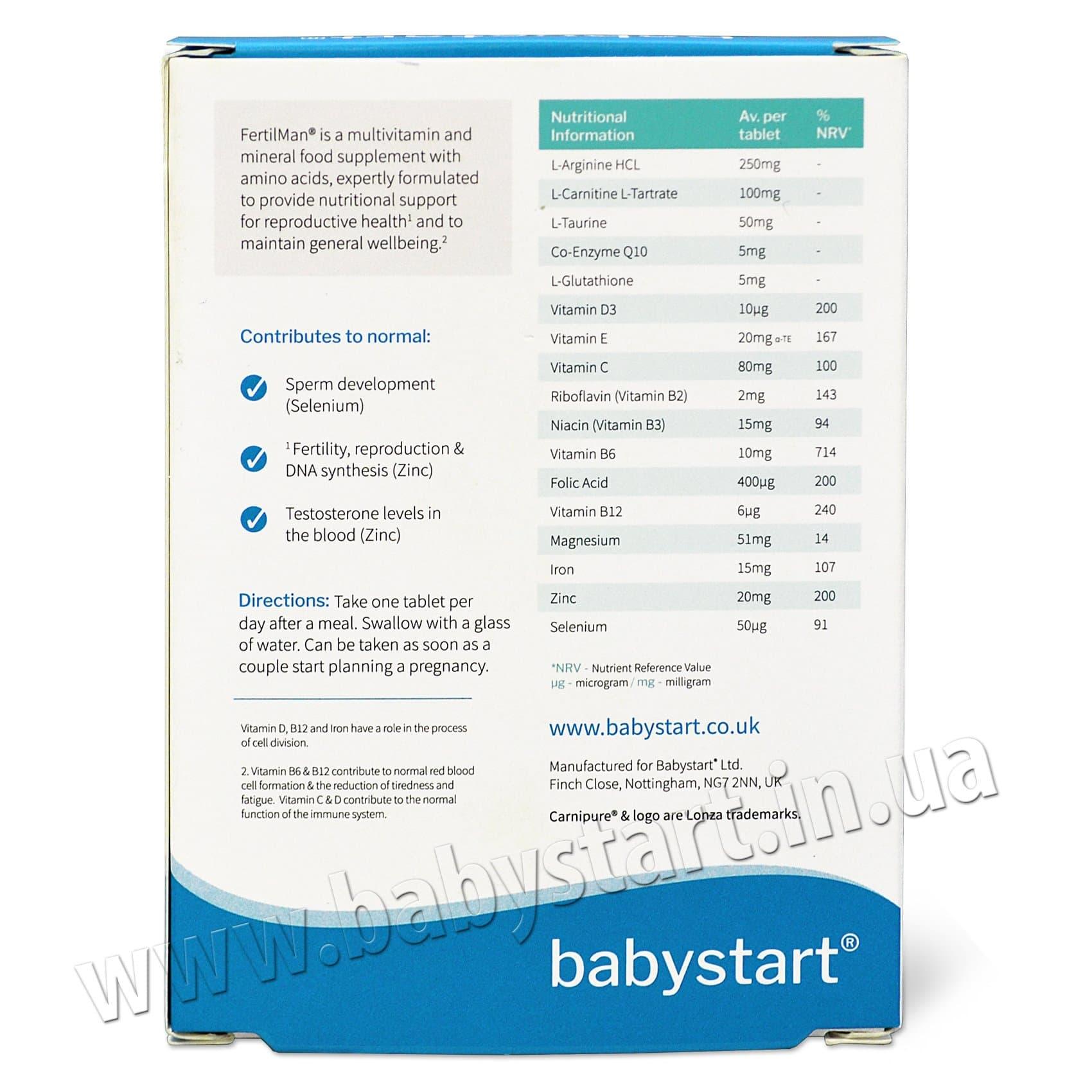 Методы улучшения качества спермограммы для зачатия