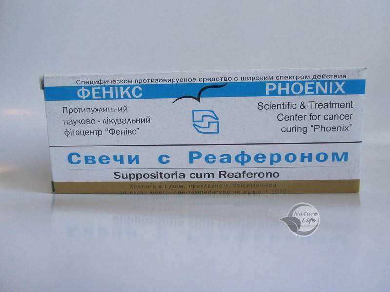 Хламидиоз - лечение у женщин. схема и препараты для лечения хламидиоза у женщин