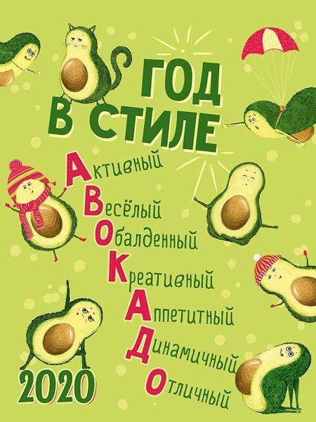 Польза и вред авокадо для организма человека. как выбрать спелый плод