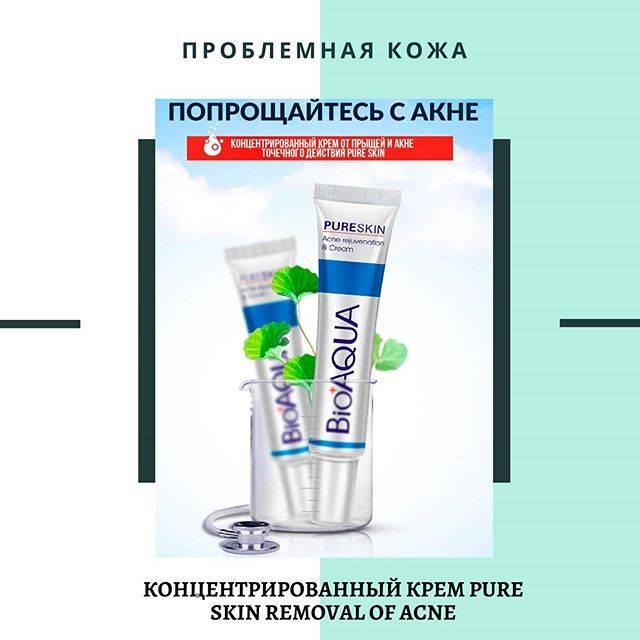 Применение перекиси водорода для лица