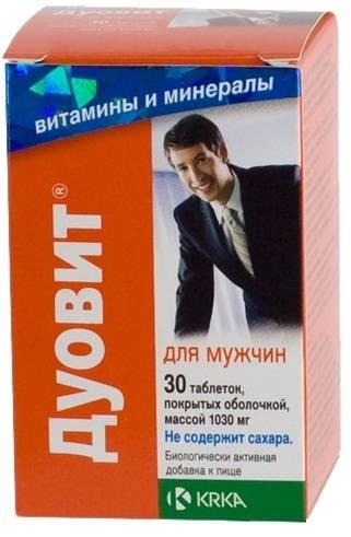 18 препаратов для повышения эрекции