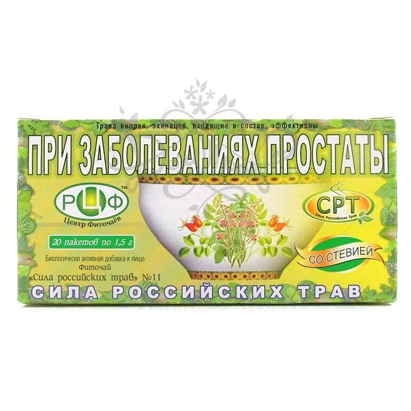 Фиточай сила российских трав 11 от простатита хронический простатита чем лечить