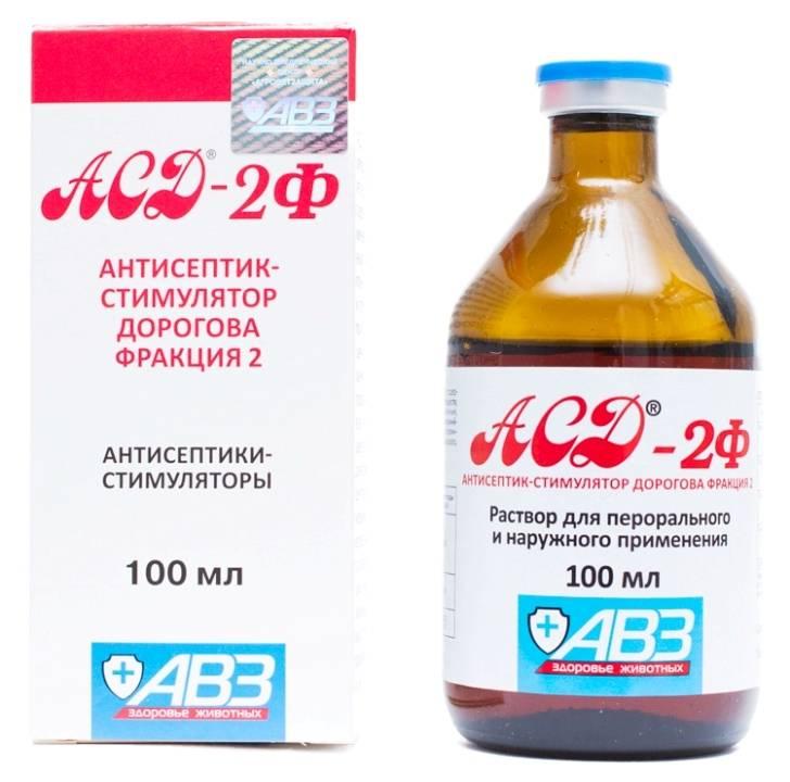 Асд фракция 2: что это такое, применение для человека, польза и вред препарата дорогова