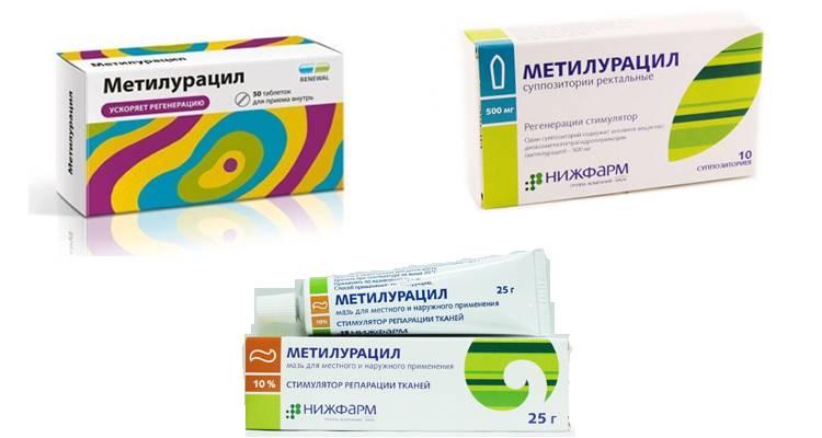 Врачи назвали список эффективных свечей от простатита с антибиотиком