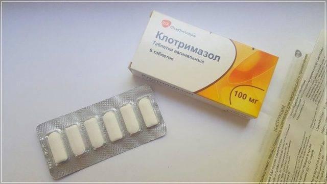 Таблетки при кандидозе у мужчин