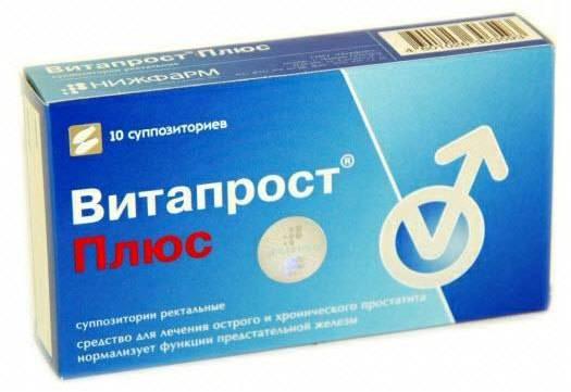 Лечение гонореи: описание препаратов и схемы лечения