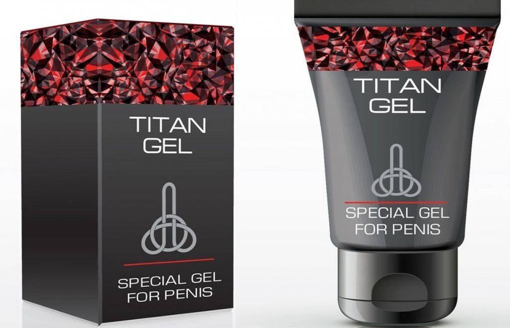 Титан гель как получим сколько цена