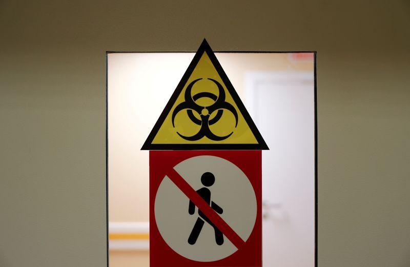 10 препаратов, которыми нельзя лечить коронавирус