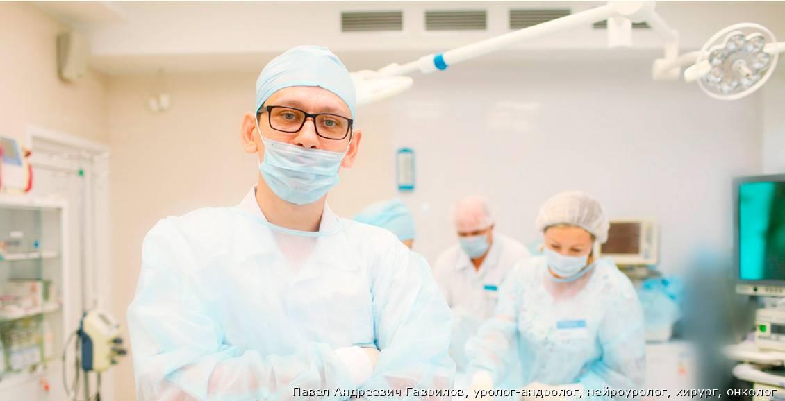 Процесс выделения спермы у мужчин
