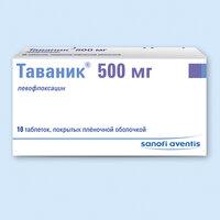 Таваник (tavanic) таблетки 500 мг. цена, инструкция по применению, аналоги