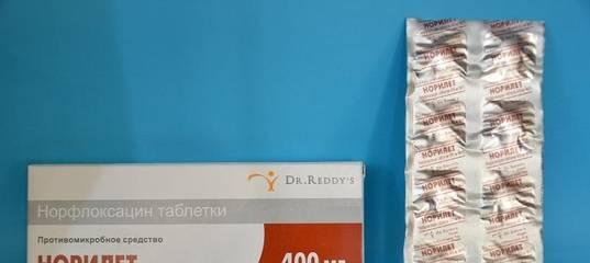 Таблетки и уколы при лечении гонореи у мужчин