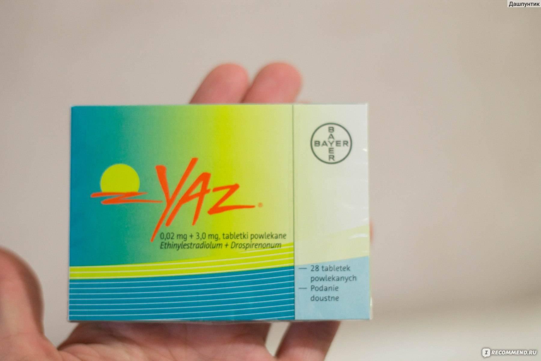 Джес: помогают ли оральные контрацептивы от прыщей