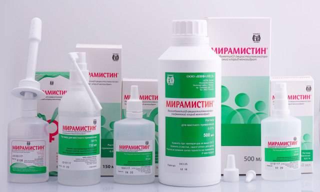 Мирамистин от вич или хлоргексидин, что рекомендуют использовать
