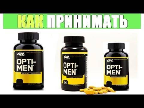 Лучшие витамины для мужчин по отзывам покупателей