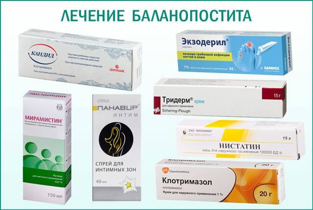 Обзор антибиотиков при баланопостите у мужчин