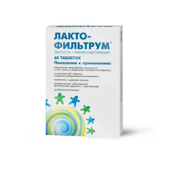 Лактофильтрум – реальная помощь при прыщах