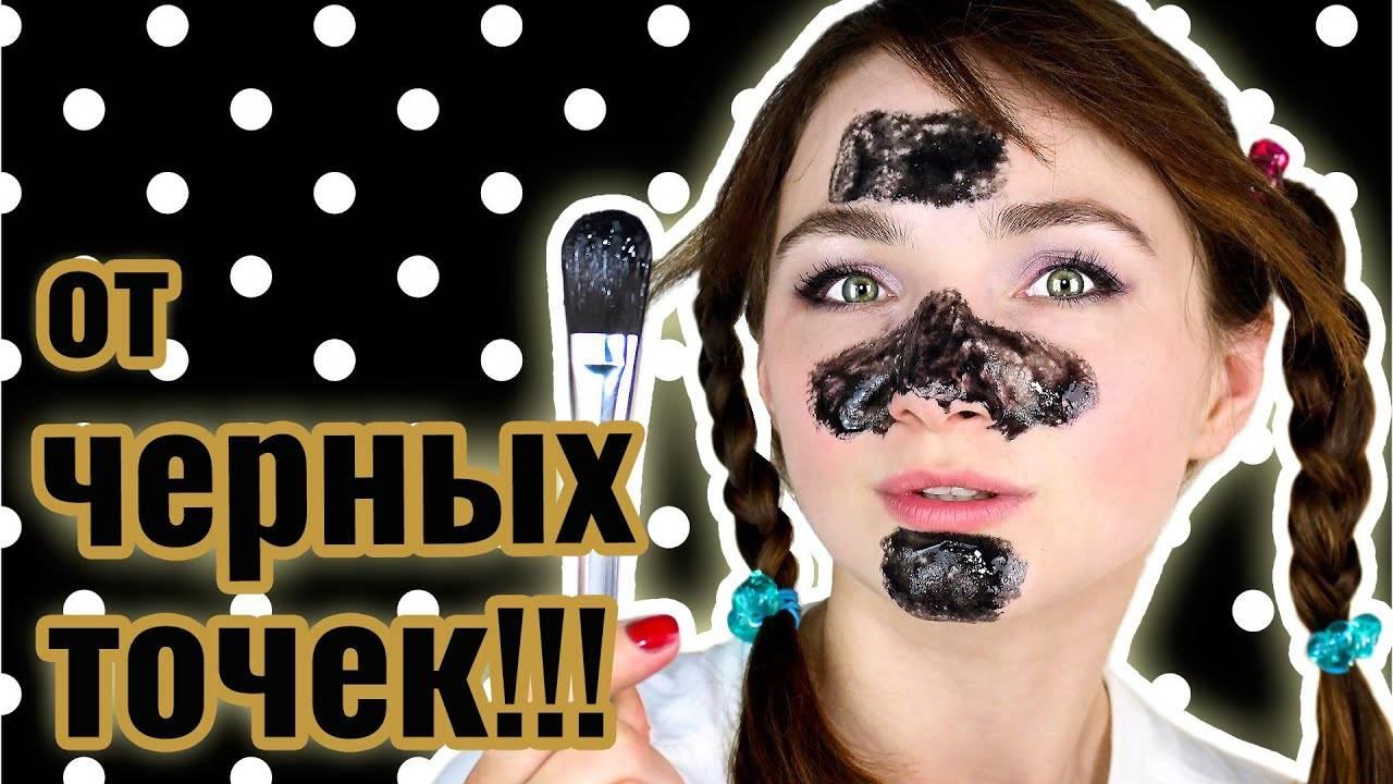 Очищающие маски для лица на основе желатина и активированного угля в домашних условиях