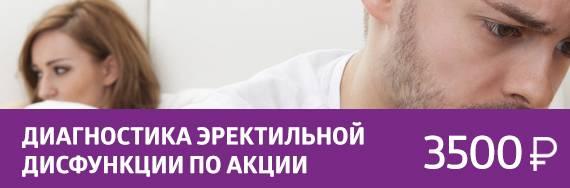 Особенности диагностики и лечения варикоцеле правого яичка